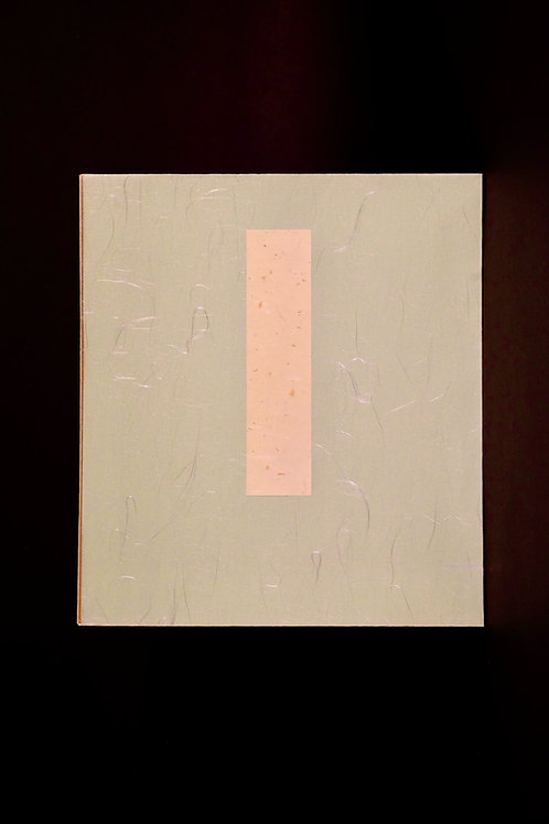 Shikishi-kuvert-gruen