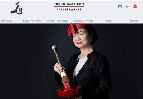 Junko-Baba.jpg