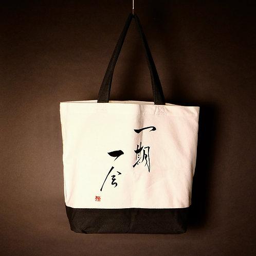 Tasche-ichigoichie
