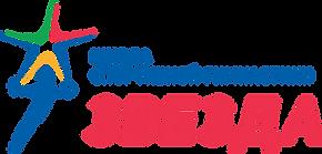 Звезда. Логотип 1.png