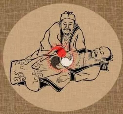 logo japonais.jpg