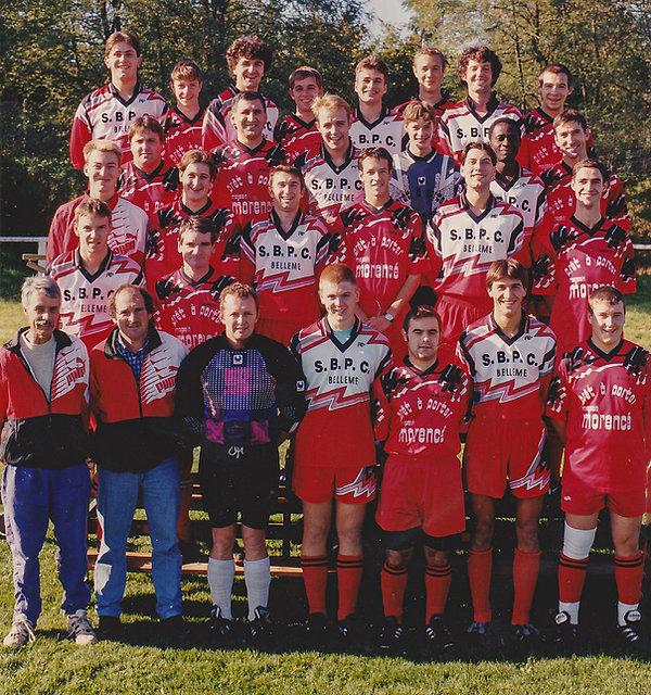 0096 -1995-96.jpg