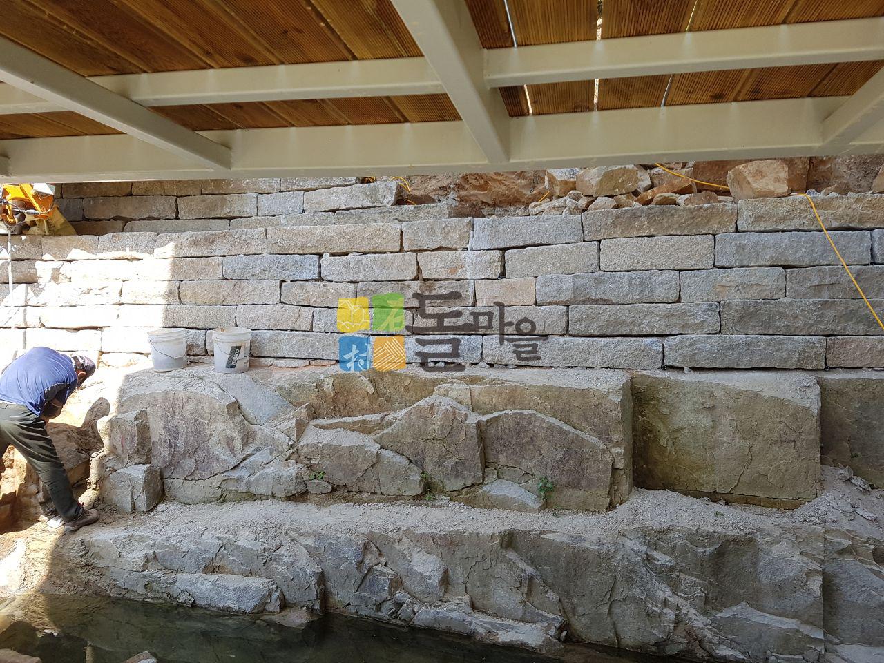 돌마을 구석 성곽석