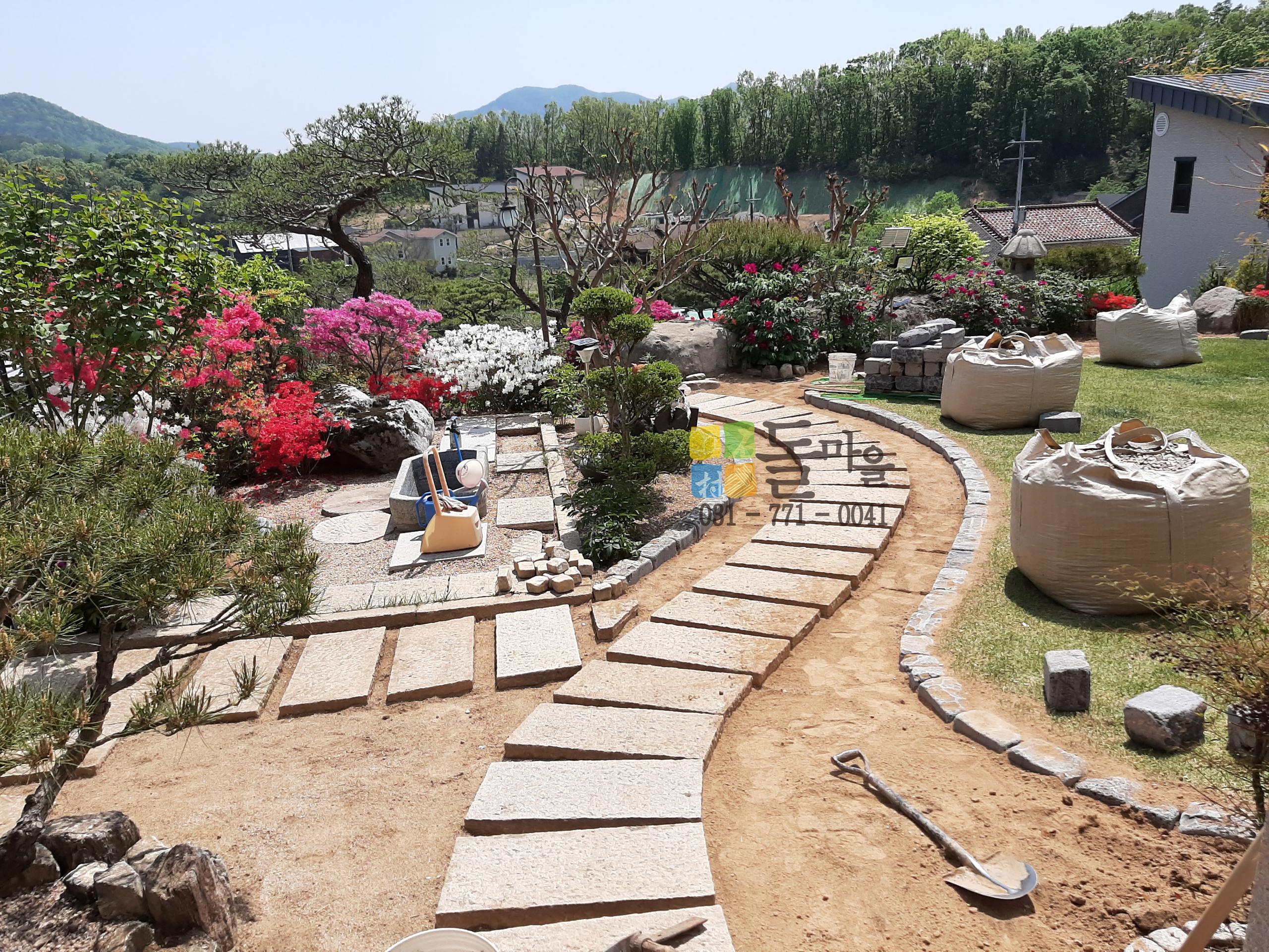 돌마을 핑크손정 / 현무암담장석