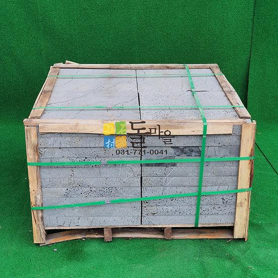 현무암정형 500-500-50/30T