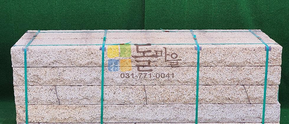골드 손정 2000