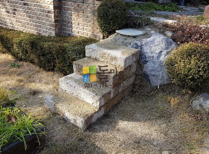 돌마을 골드손정 계단석