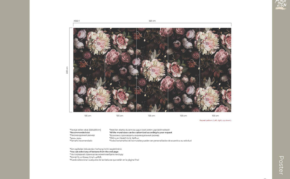 Amazon Mural Collection-page-075.jpg