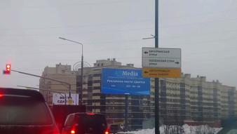 Демонтаж незаконных рекламных конструкций на улице Монаховой