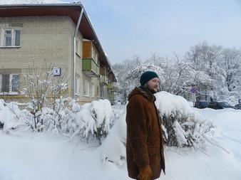 Обращение о расселении домов в Газопроводе