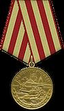 Medal_Za_oboronu_Moskvy.png