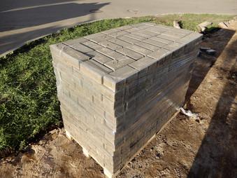 Куда девается демонтируемая плитка на Сосенском стане?