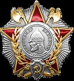 Orden_Aleksandra_Nevskogo.png