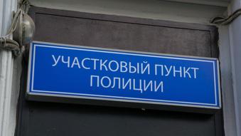 """Очередной запрос по опорному пункту в ЖК """"Бунинский"""""""