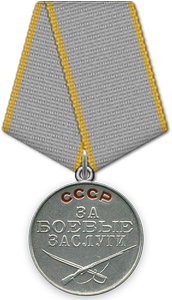 Medal_Za_Boevye_zaslugi.png