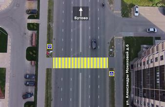 Предположение по организации дополнительного пешеходного перехода на улице Алексанрды Монаховой
