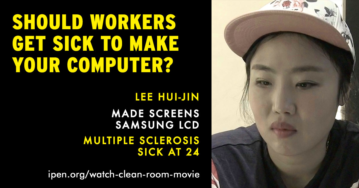 FB_Should-Workers-Get-Sick-lee-hui-hin
