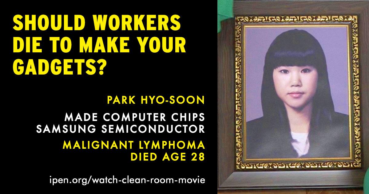 FB_Should-Workers-Die-park-hyo-soon