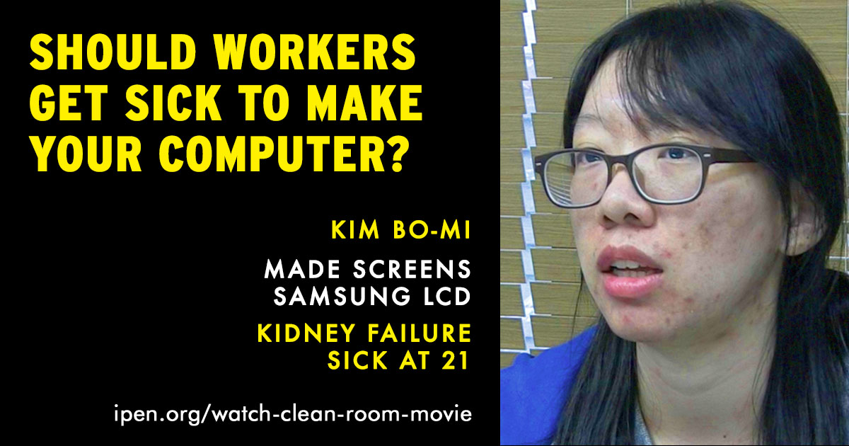 FB_Should-Workers-Get-Sick-kim-bo-mi