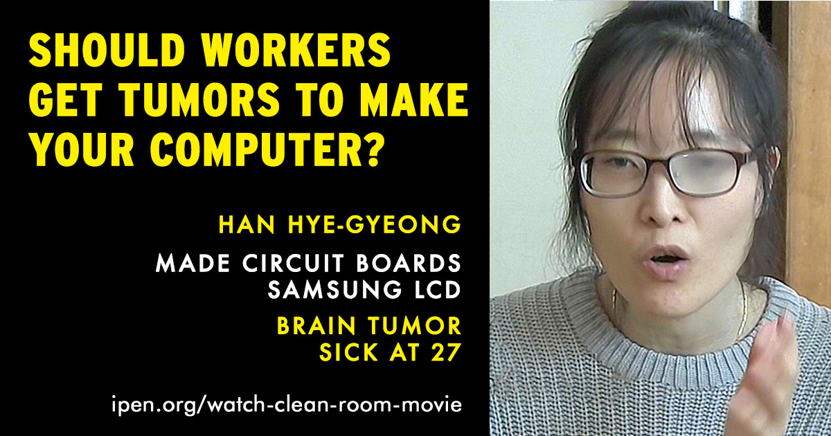 fb_Should-workers-get-tumors-han-hye-gyeong