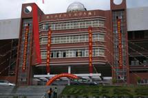 香港一對夫婦捐款資助永定縣僑育中學
