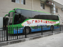 Bookmobile Donated to Guangzhou Children's Library
