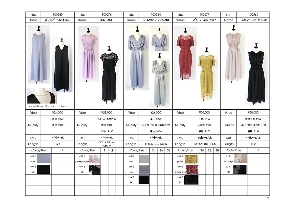 2020ss 1月展 all_pages-to-jpg-0010.jpg