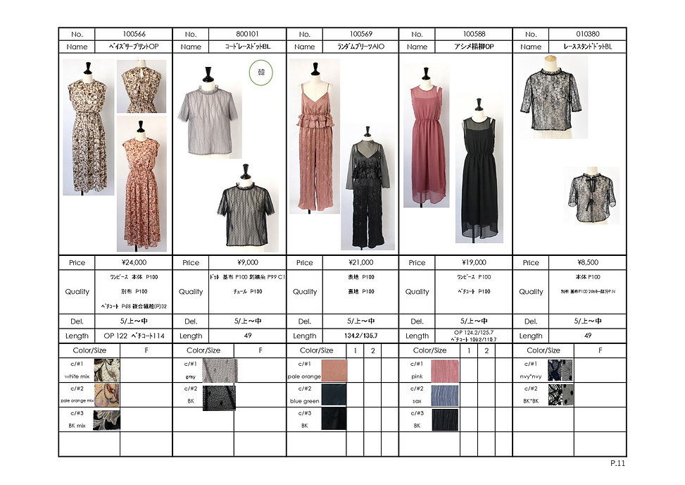 2020ss 1月展 all_pages-to-jpg-0012.jpg