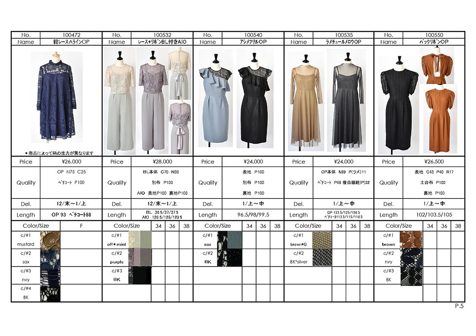2020 SS 10月展 ALL PDF_pages-to-jpg-0006.j