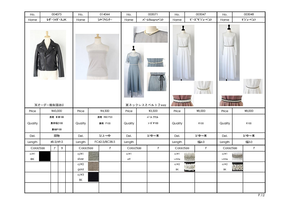 2020ss 1月展 all_pages-to-jpg-0013.jpg