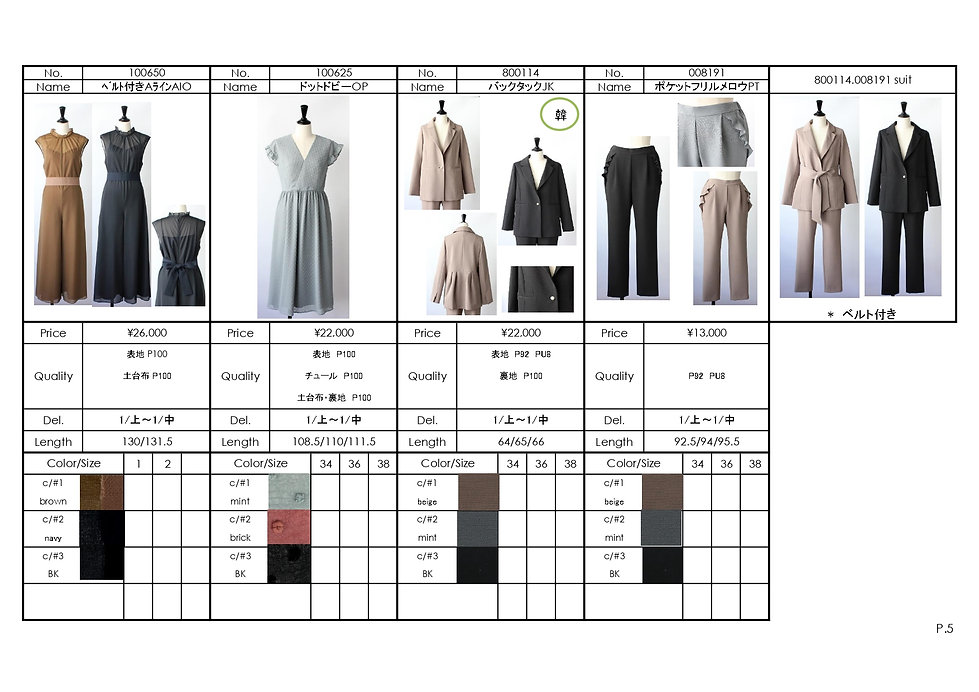 2021ss10月_pages-to-jpg-0006.jpg