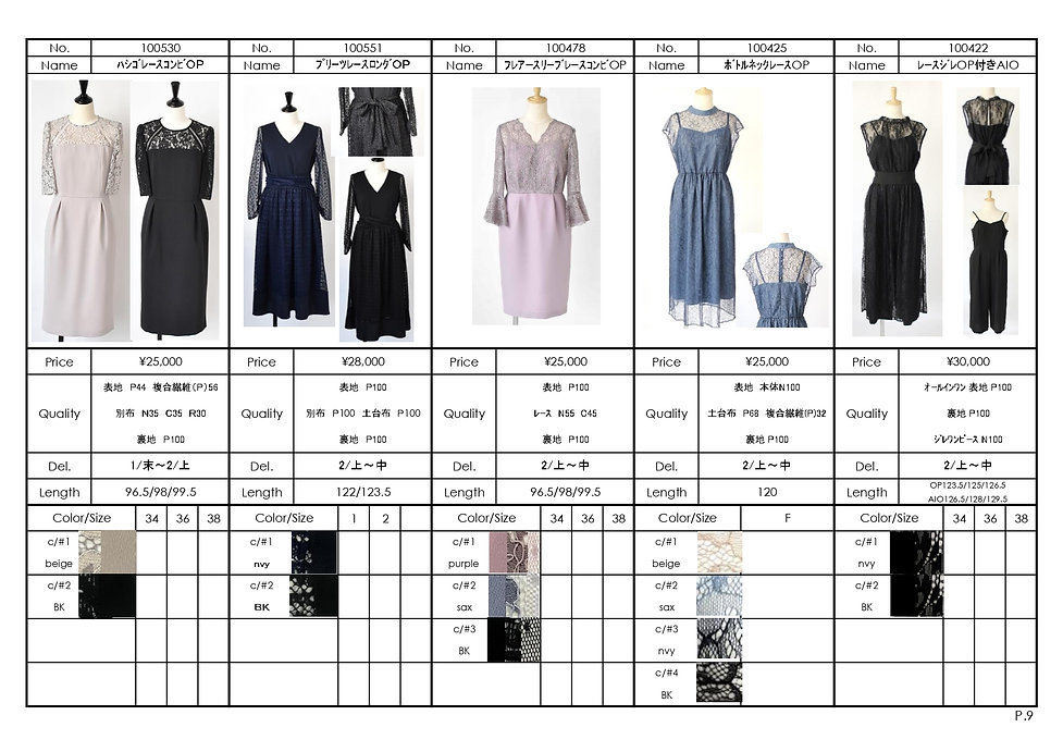 2020 SS 10月展 ALL PDF_pages-to-jpg-0010.j