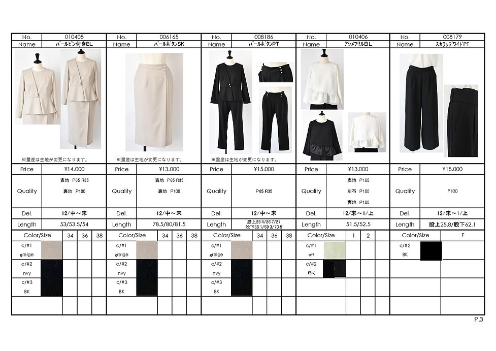 2020 SS 10月展 ALL PDF_pages-to-jpg-0004.j
