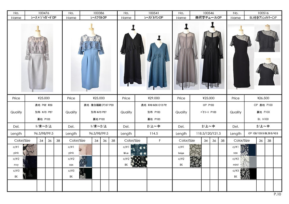 2020 SS 10月展 ALL PDF_pages-to-jpg-0011.j