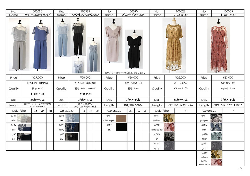2020ss 1月展 all_pages-to-jpg-0006.jpg