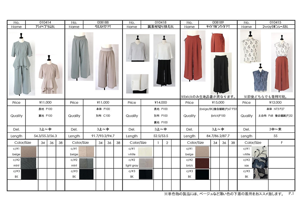 2020ss 1月展 all_pages-to-jpg-0002.jpg