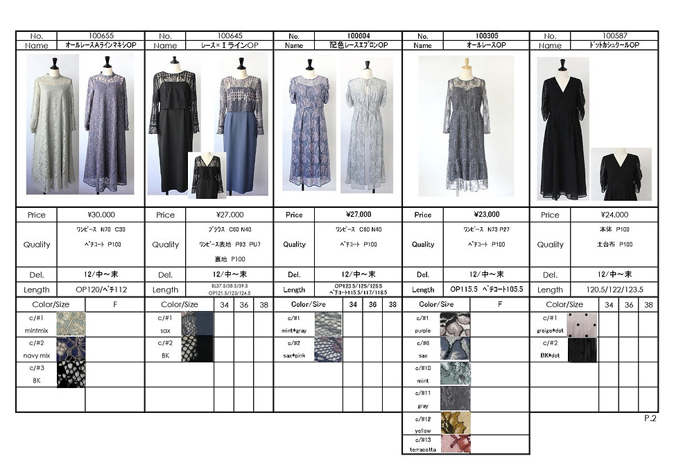2021ss10月_pages-to-jpg-0003.jpg