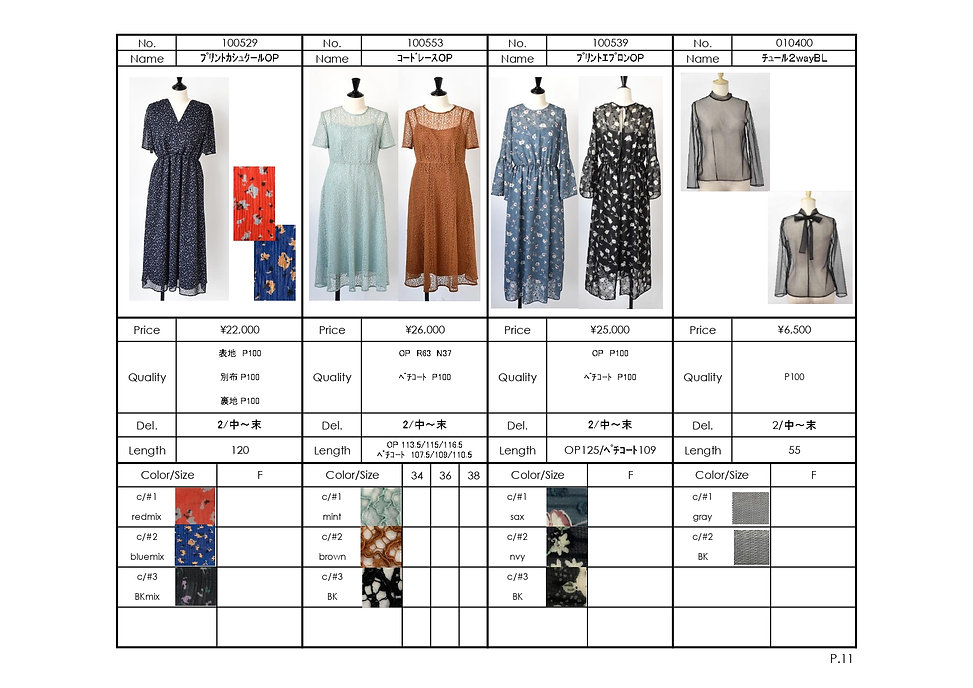 2020 SS 10月展 ALL PDF_pages-to-jpg-0012.j