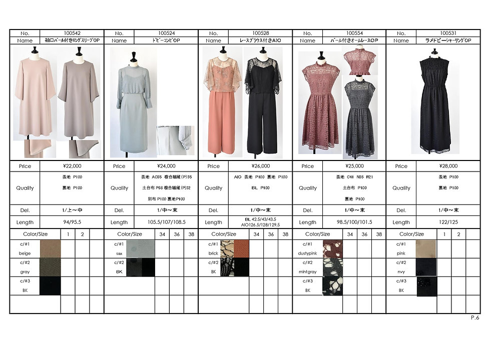 2020 SS 10月展 ALL PDF_pages-to-jpg-0007.j