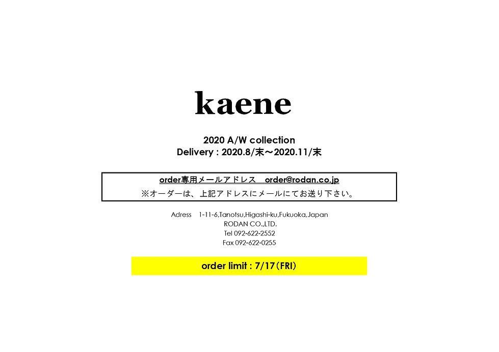【最新】2020AW 7月展_pages-to-jpg-0001.jpg