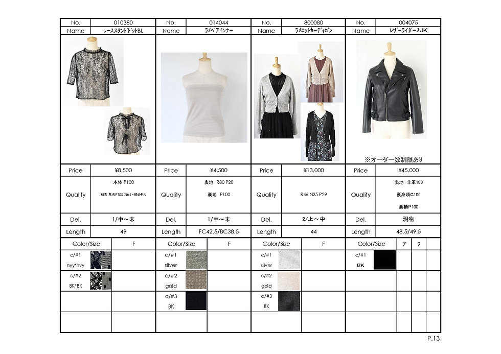 2020 SS 10月展 ALL PDF_pages-to-jpg-0014.j