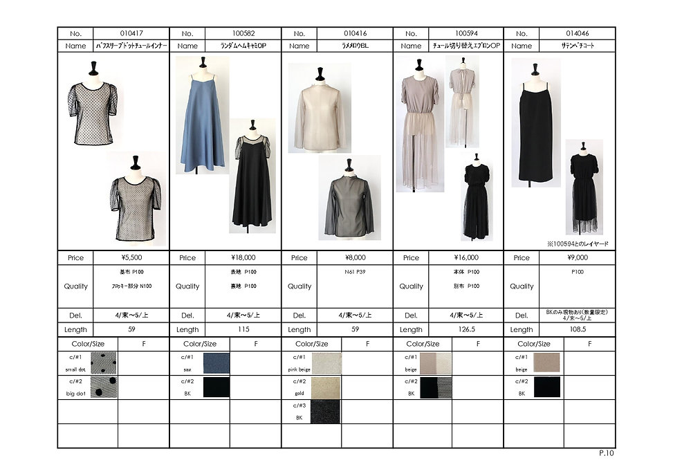 2020ss 1月展 all_pages-to-jpg-0011.jpg