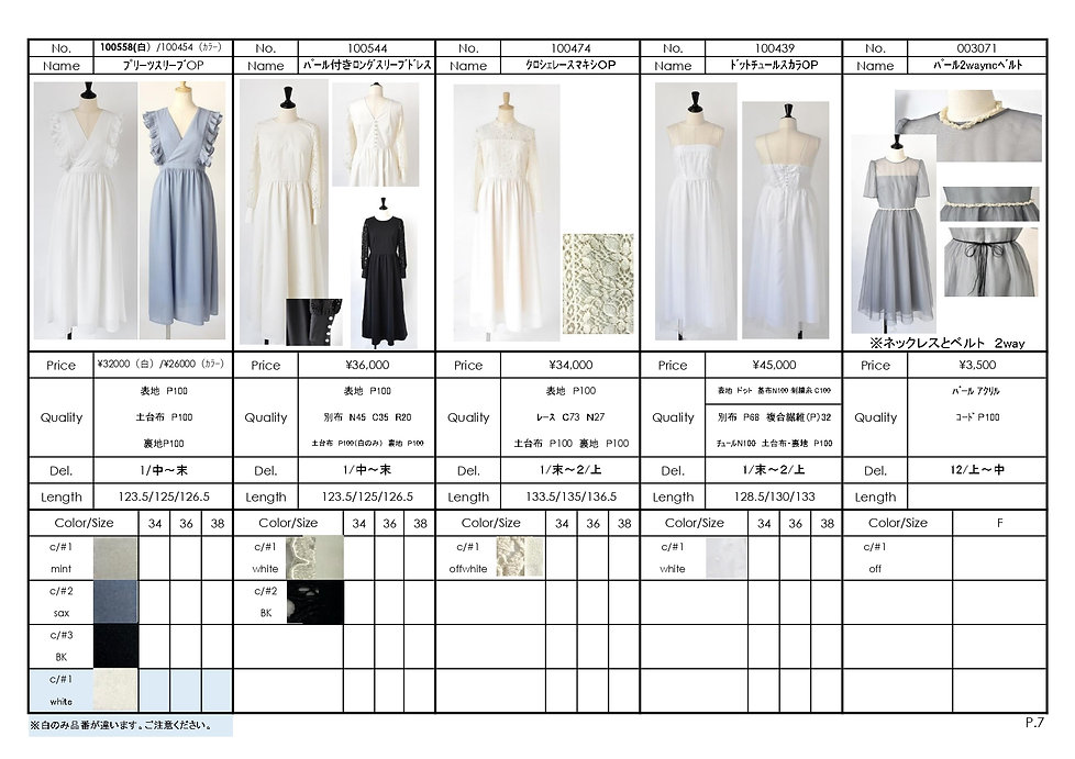2020 SS 10月展 ALL PDF_pages-to-jpg-0008.j