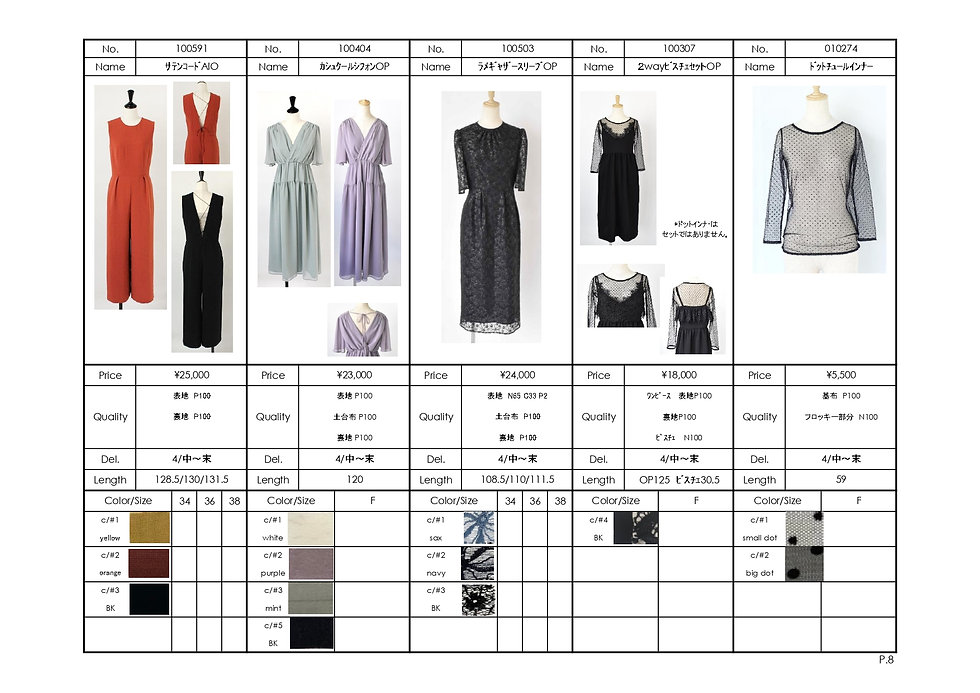 2020ss 1月展 all_pages-to-jpg-0009.jpg