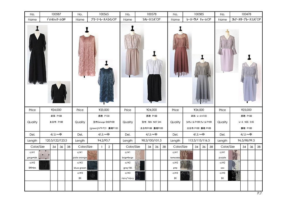 2020ss 1月展 all_pages-to-jpg-0008.jpg