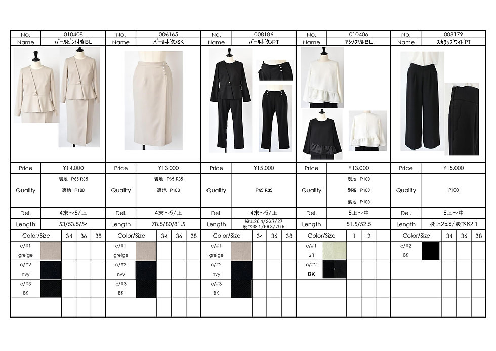 2020SS②1月展weekdays collection製品資料_page-0