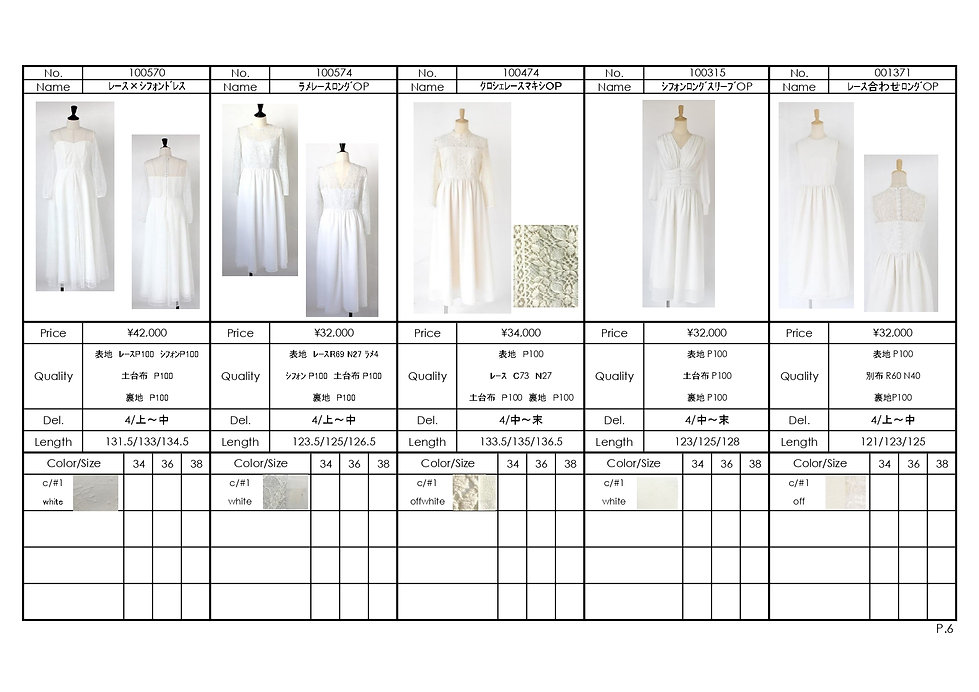 2020ss 1月展 all_pages-to-jpg-0007.jpg