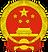 čína Z.png