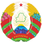 1024px-Coat_of_arms_of_Belarus_(official
