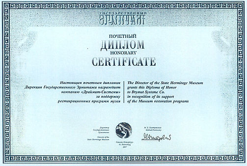 honorary-certificate-eremitage-drymat-ma